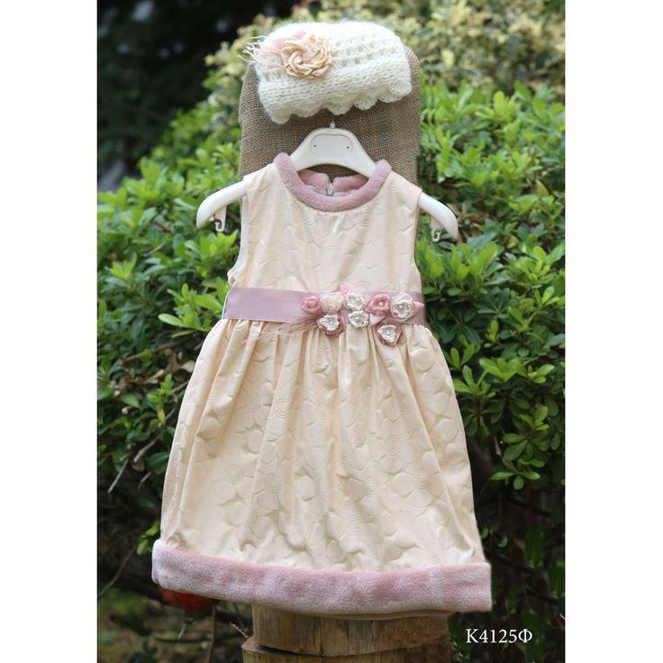 Χειμερινό Βαπτιστικό Σομόν Φόρεμα με Λουλούδια Mi Chiamo K4125