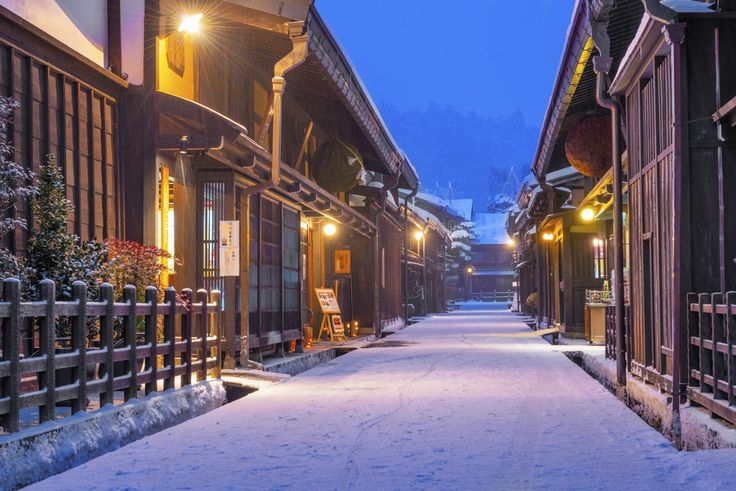 Takayama (officially known as Hida Takayama) boasts one of Japan's most atmospheric townscapes and best-loved festivals, and a visit here should be...