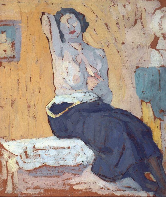 Spyros Papaloukas, (1892-1957), #Greek painter