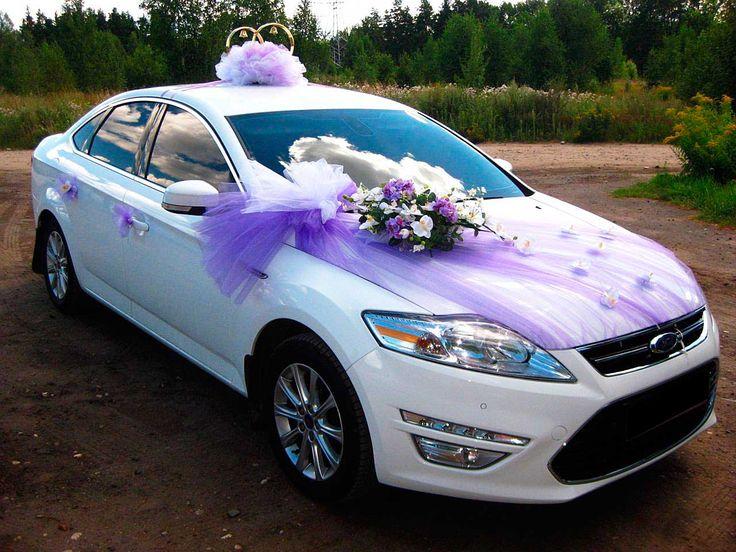 Заказать автомобиль Форд на свадьбу. Свадебный кортеж форд мондео