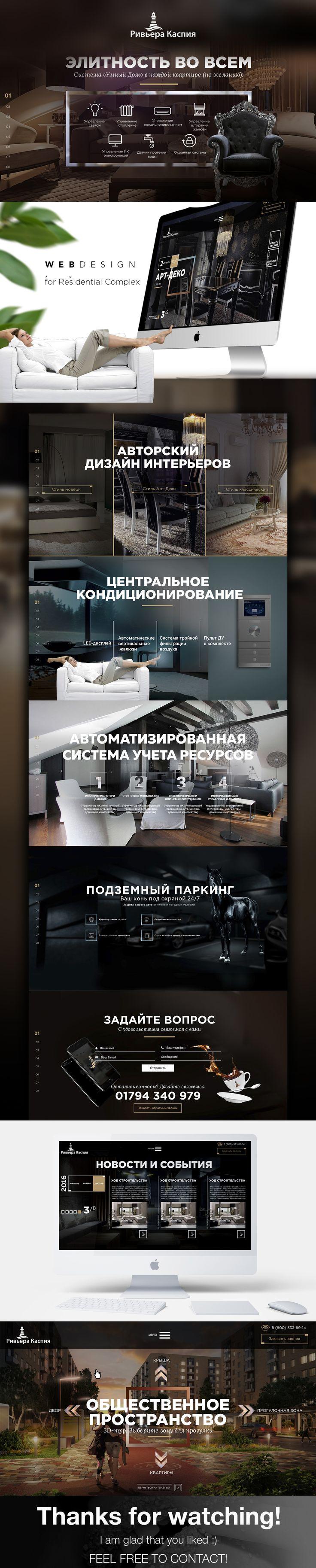 Natalia Logvinova on Behance