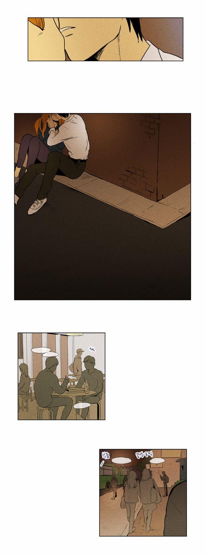 치즈인더트랩 :: 네이버 만화