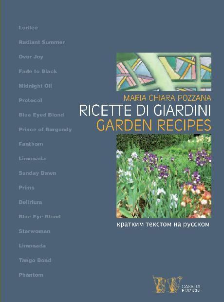 Garden Design 17-18-19 marzo 2016 17 marzo 2016 09:00-13:00 –MARIACHIARA POZZANA: Progettare un giardino a piccola scala. La prima lezione comprende esempi di progetti dei più grandi progett…