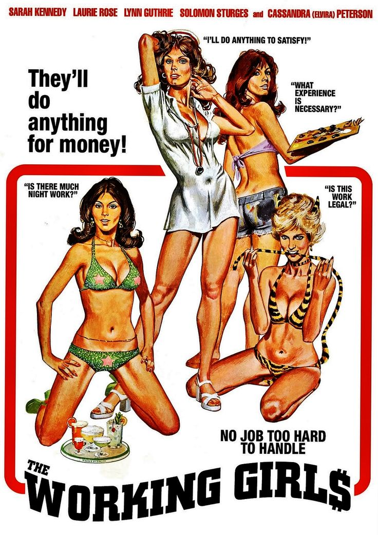 THE WORKING GIRLS 1974 cult film--Cassandra Peterson (pre-Elvira)