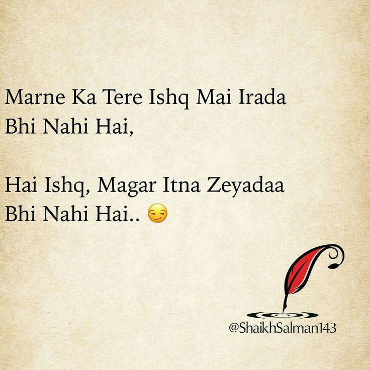 Friendship quotes in urdu on Pinterest Urdu quotes, Dosti quotes ...