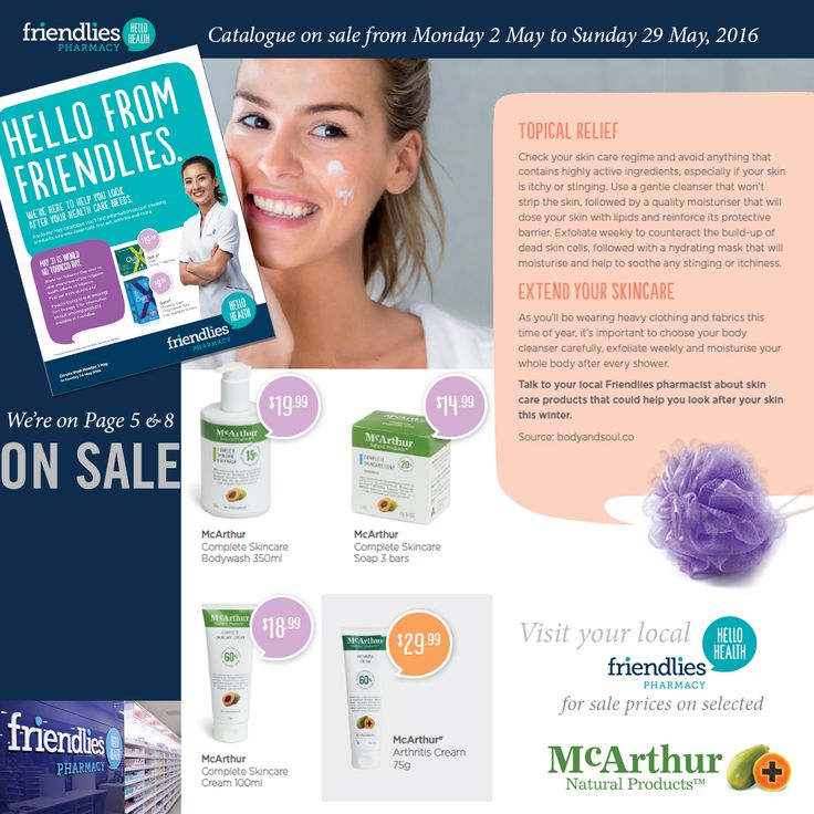 McArthur Skincare has selected Skincare products on sale in this month's Friendlies Pharmacy catalogue. Visit in store for details. Sale now on. #mnp #friendliespharmacy