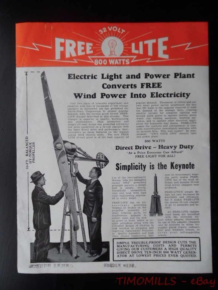 c.1936 Parris Dunn Free-Lite Windmill Electric Light Catalog Sheet Clarinda Iowa | eBay