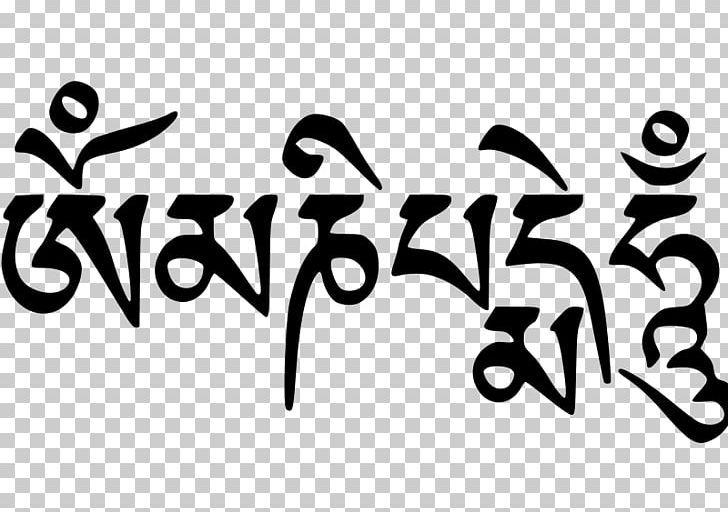 Om Mani Padme Hum Mantra Buddhism Avalokiteu015bvara Png Area Avalokiteu015bvara Black And White Bodhisattva Brand Om Mani Padme Hum Mantras Buddhism