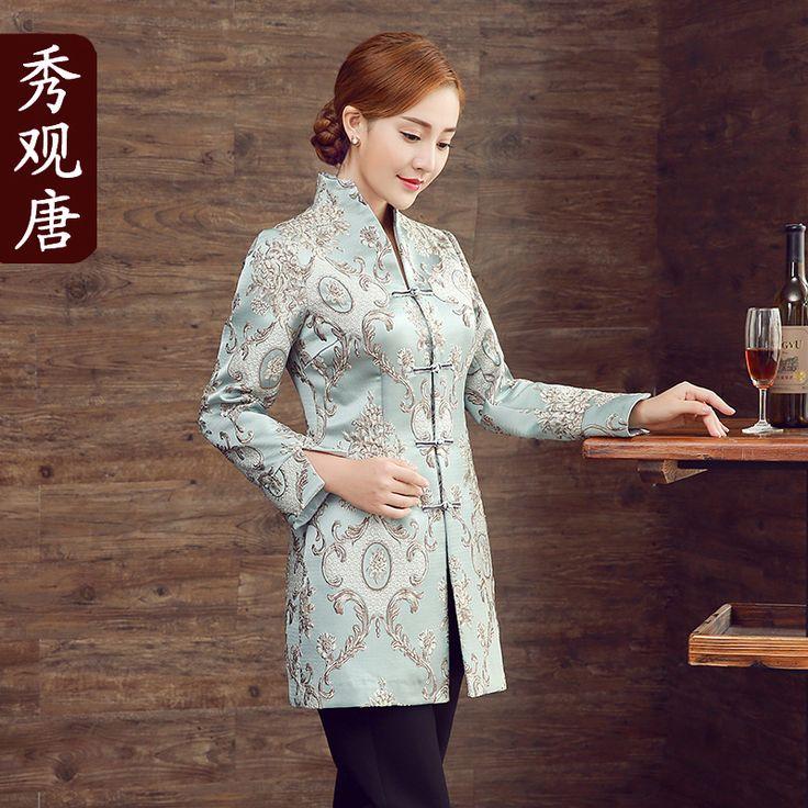 Fabulous Paisley Pattern Frog Button Mandarin Jacket - Chinese Jackets & Coats - Women