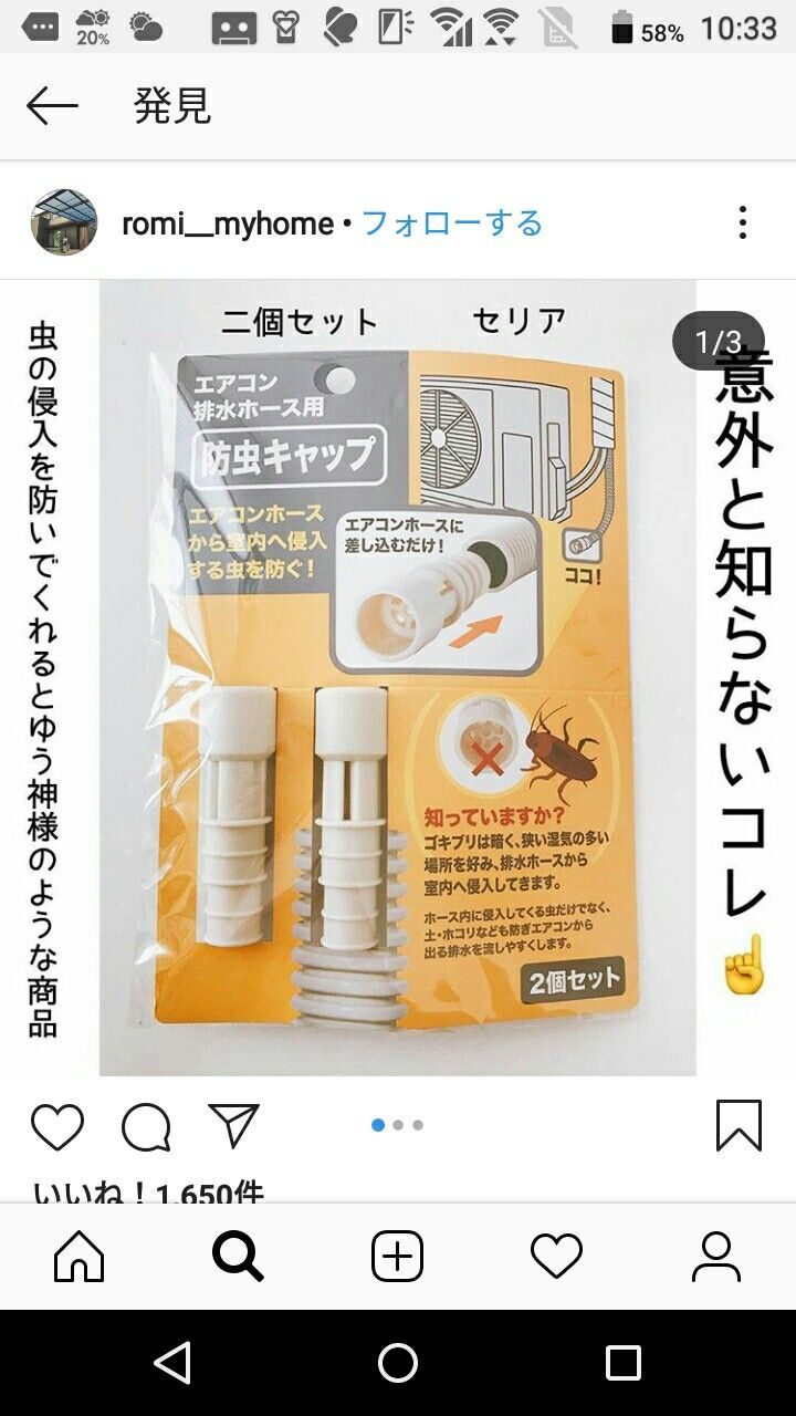 役に立つ おしゃれまとめの人気アイデア Pinterest Inou Hiro