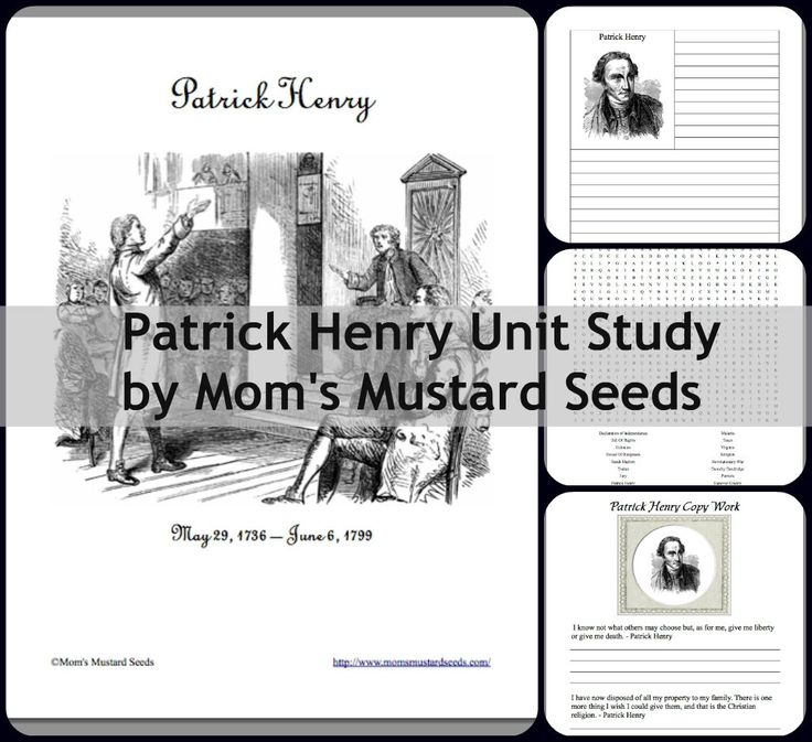 Patrick Henry printables including notebooking pages. Great unit study from American history.