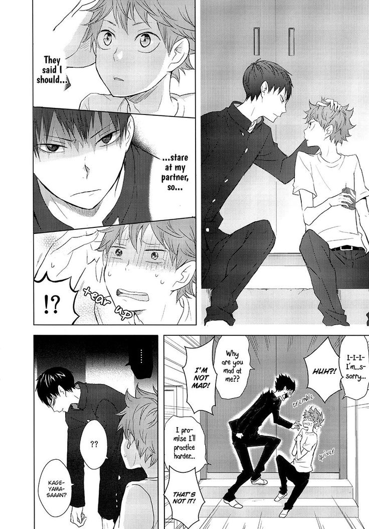 Haikyuu!! - Hatsukoi Combat (doujinshi) Ch.0(end) Page 11 - Mangago