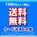 日本ヒューレット・パッカード HP BladeSystem c-Class Brocade 16Gb/28 SANスイッチ(C8S46A)【YOUNG zone】の最安値