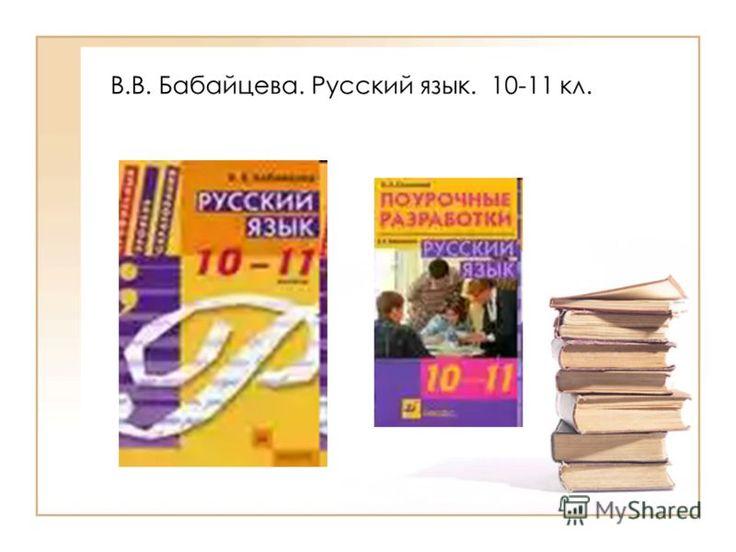 География 6 Класс Учебник Галай Скачать