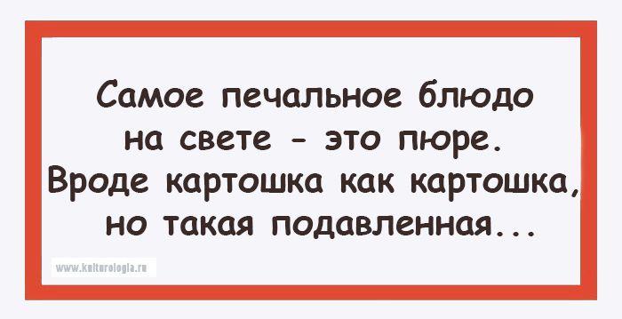 www.kulturologia.ru files u18955 sarkazm03.jpg