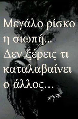ΔΕΙΤΕ ΤΙ ΜΑΣ ΚΡΥΒΟΥΝ ΚΑΙ ΦΡΥΞΤΕ. ~ k-proothisi advertises