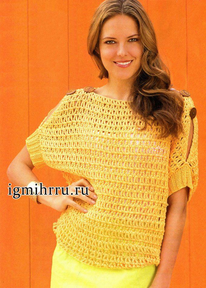 Объемный летний пуловер солнечного цвета, связанный сверху вниз. Вязание крючком