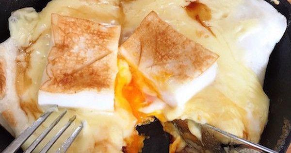 卵とチーズがとろ〜ん「はんぺんチーズ」でフォトジェニック朝食が完成!? | クックパッドニュース