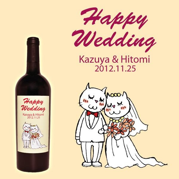名入れボトル★ワインラベル★結婚祝い♪誕生日♪赤ワイン【ロッソ・ピチェーノ・スペリオーレ・イル・ブレッチャローロ2008】