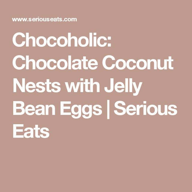 chocolate coconut nests with jelly bean eggs jelly beans serious eats ...