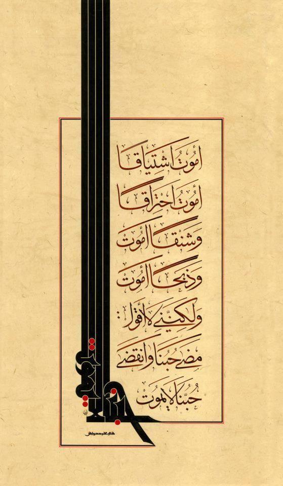 157 Best Don 39 T Copy Write Images On Pinterest Arabic