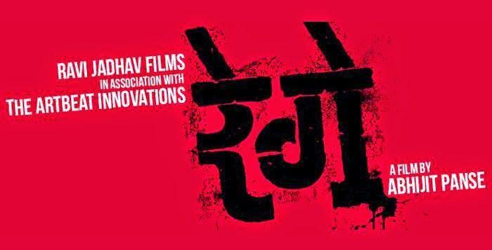 Rege Marathi Movie Free Watch Online, Rege Marathi Movie Watch Online Free, Watch Rege Marathi Movie Free Online, Rege Marathi Movie Free Watch Online, Rege Marathi Full Movie Watch Free Online, Rege Marathi Movie Free Online Download