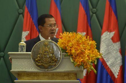 Academician HUN SEN-Prime Minister of Cambodia