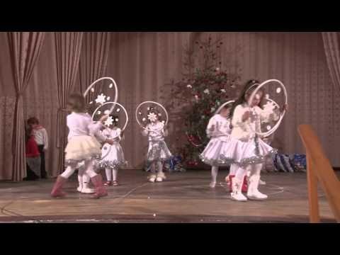Óvodások karácsonyi tánca-Kisiratos 2015. - YouTube