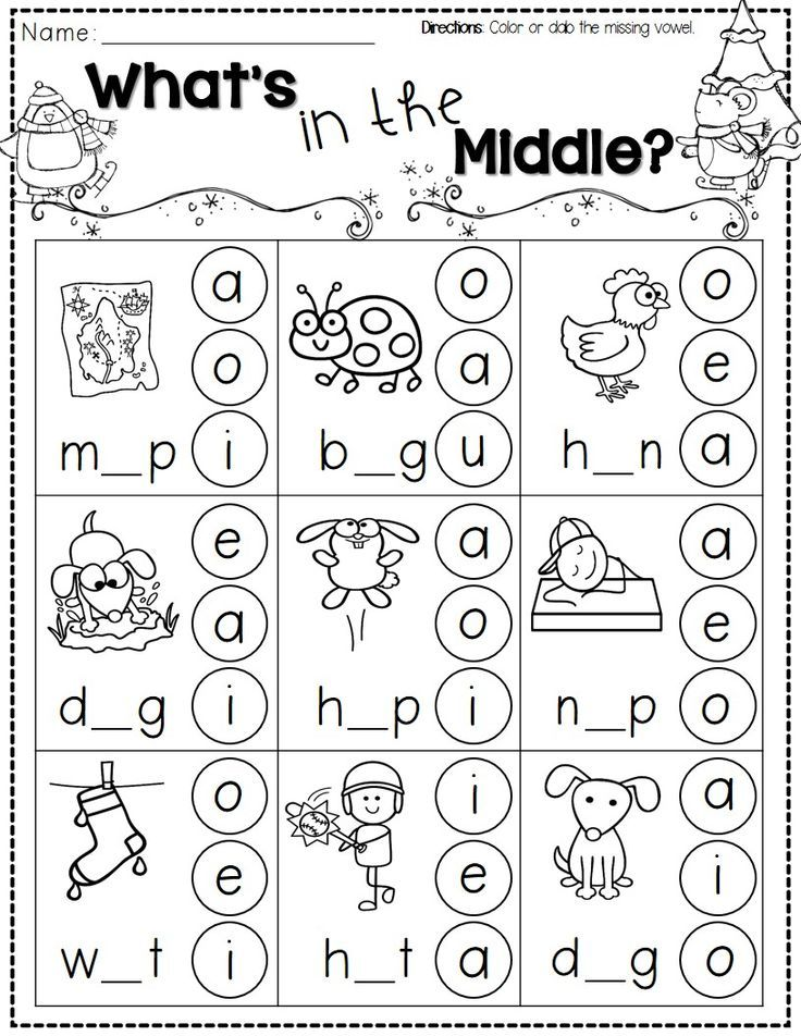 over a dozen winter themed printable pages for kindergarten includes pages for - Free Activity Sheets For Kindergarten