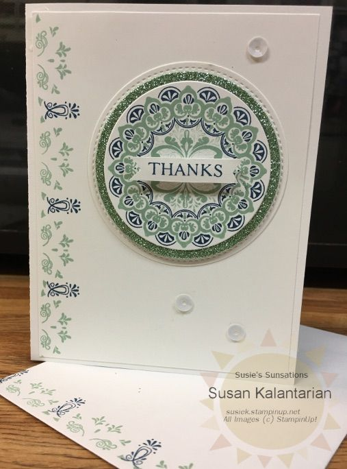 Make A Medallion SUO by SMkal - Cards and Paper Crafts at Splitcoaststampers