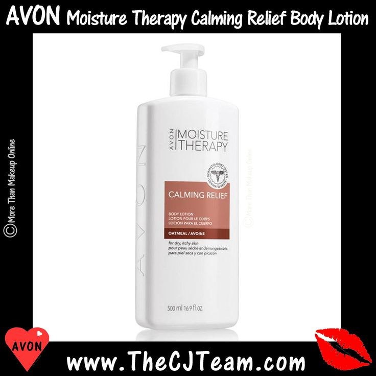 #Avon Moisture Therapy Calming Relief Body Lotion is made with pure oatmeal to quickly relieve dry skin itch. Delivers prompt relief from persistent itch associated with dry skin. Smooths and moisturizes. Regularly $10. #CJTeam #Sale #C21 #MoistureTherapy ##Skincare #BodyCare #CalmingRelief #Avon4Me #Sale #BodyLotion Shop Avon online @ www.TheCJTeam.com