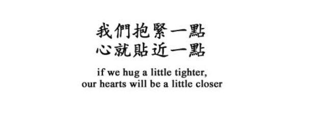 Chinese Love Quotes. QuotesGram