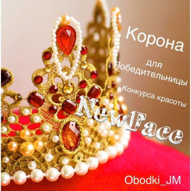 Победительница всероссийского конкурса красоты NewFace станет обладательницей эксклюзивной короны от