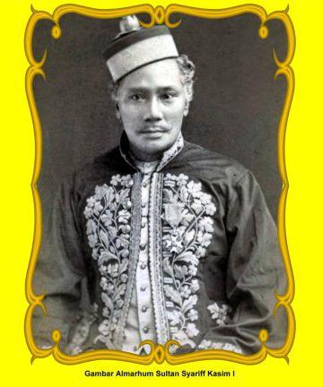 Late Sultan Syarif Kasim I