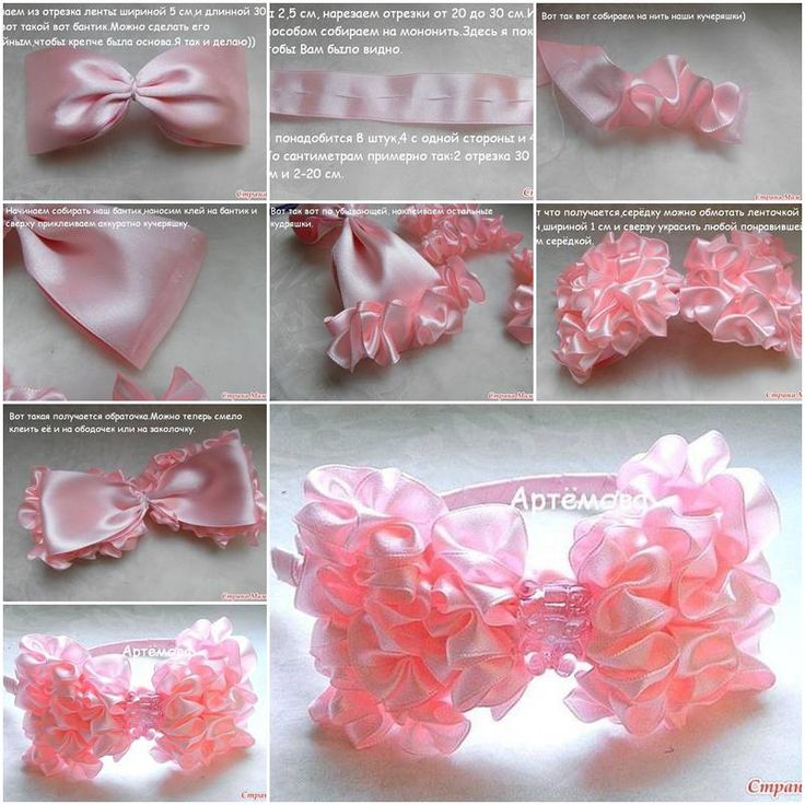 How to make Pretty Pink Bow step by step DIY tutorial instructions, How to, how to make, step by step, picture tutorials, diy instructions, craft, do it yourself
