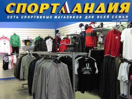 Спортивная одежда обувь, Спортивный инвентарь, Велосипеды, Спортивное оборудование, Снаряжение для туризма и отдыха