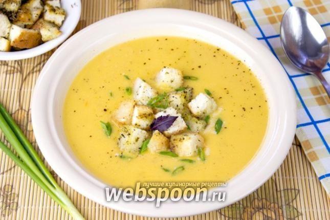 Суп-пюре с чечевицей | Рецепт (с изображениями) | Суп из ...