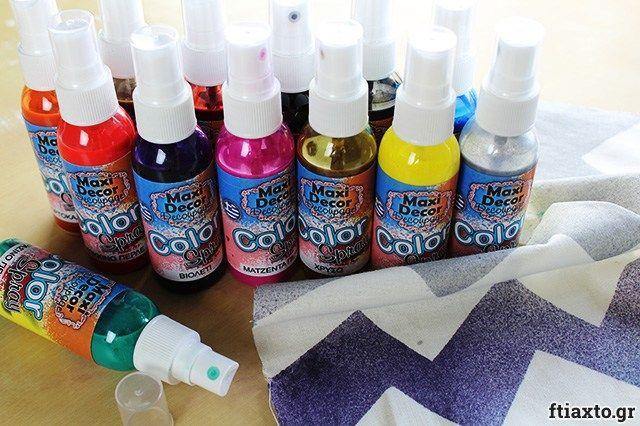 Χειροποίητη τσάντα με color sprays - ftiaxto.gr