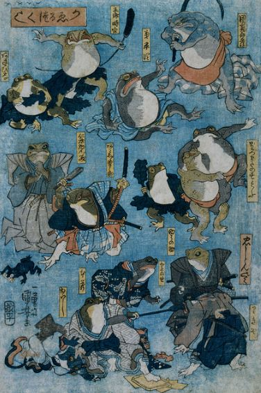 <かゑるづくし : KAERU ZUKUSHI> FAMOUS HEROES OF THE KABUKI STAGE PLAYED BY FROGS KUNIYOSHI UTAGAWA 1798-1861 Last of Edo Period
