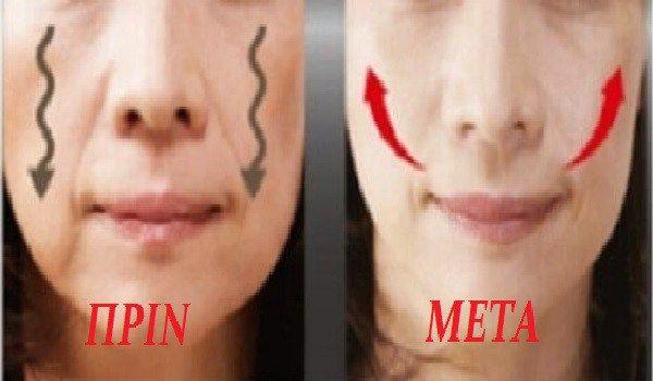 4 τρόποι για να λειαίνετε και να συσφίξετε τα χαλαρωμένα μάγουλα
