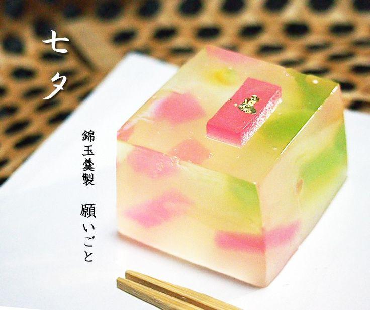 錦玉羹製 願いごと 七夕の上生菓子 横浜磯子風月堂