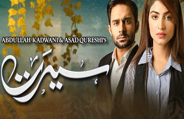 Watch Geo tv drama Seerat Episode 32 Full in high quality