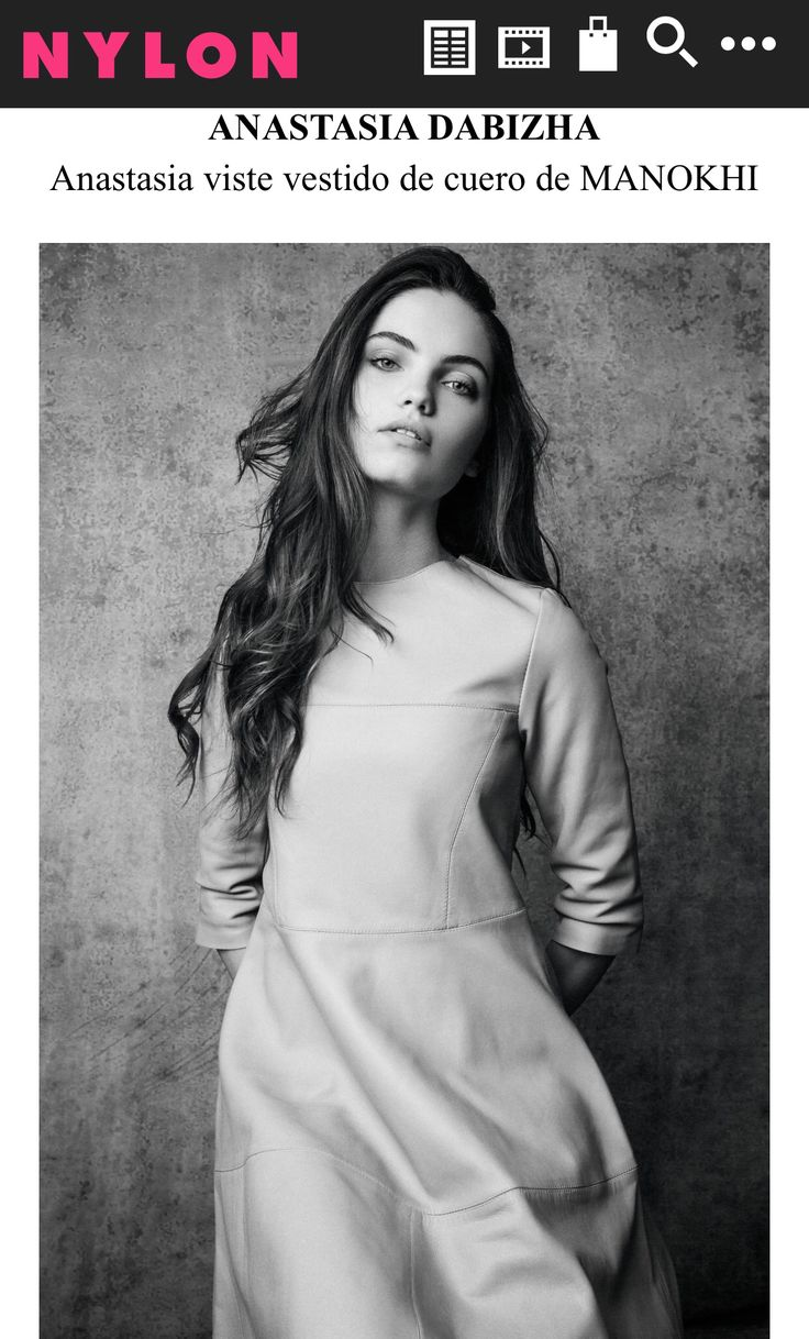 Our nude leather dress was featured in Nylon Espanol