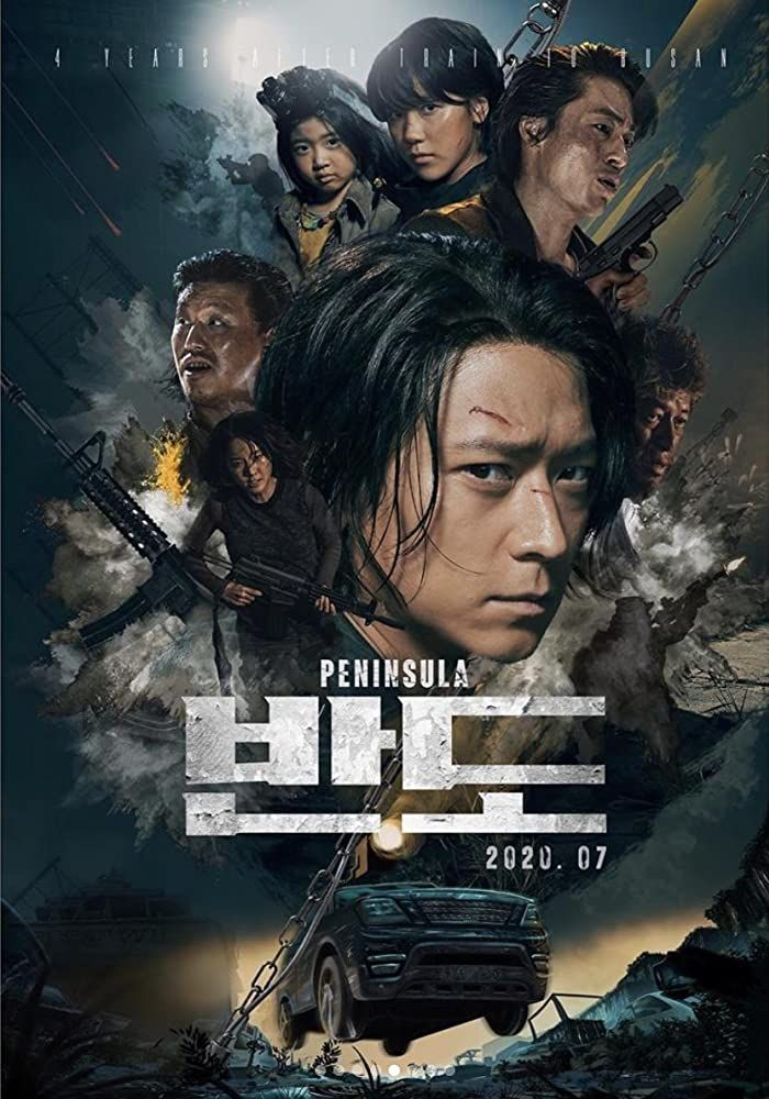 Train To Busan 2 Peninsula 2020 1h 55min Action Horror Thriller 07 August 2020 6 0 Imd In 2020 Full Movies Online Free Free Movies Online Busan