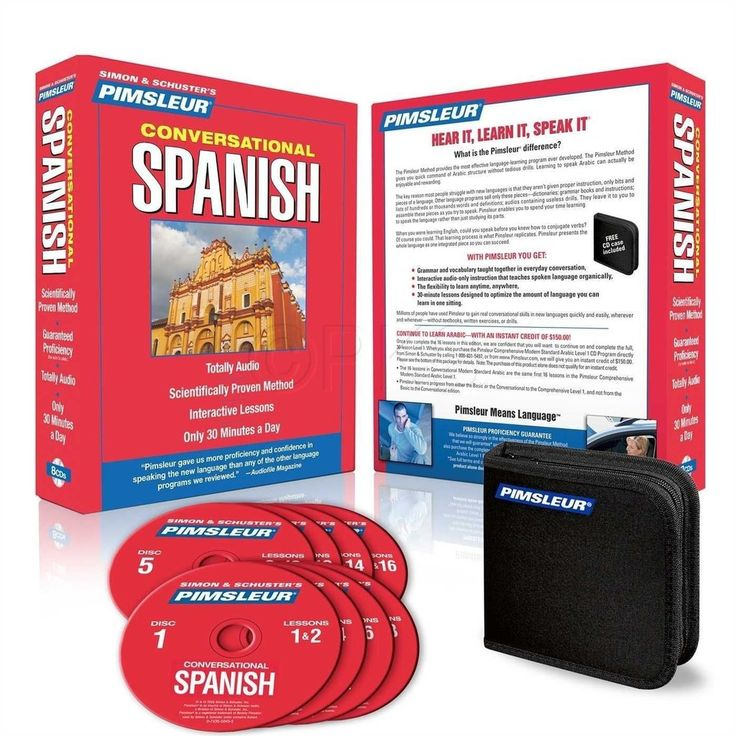 Learn spanish in car
