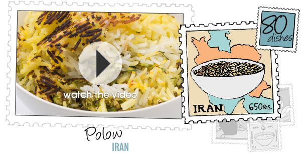 Polow (Persian Rice with Pistachios and Dill from Iran)