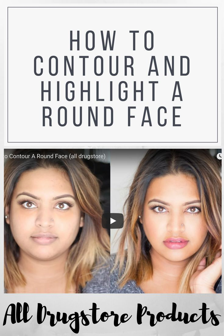 how to make your face look slimmer for guys