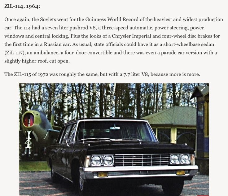 613 best CARS  Russia images on Pinterest  Russia Car brands