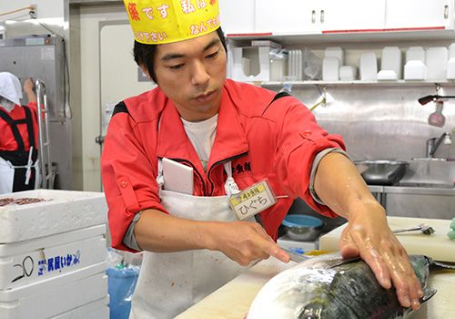 日野店|東京エリア|角上魚類 鮮魚専門チェーンストア