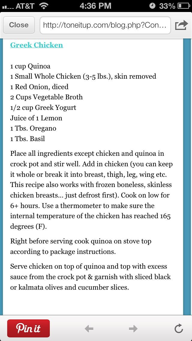 Greek Chicken crock-pot recipe